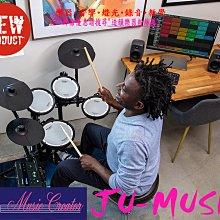造韻樂器音響- JU-MUSIC - Roland TD-07KV 電子鼓 藍芽 贈 鼓椅 鼓棒 TD07KV TD07