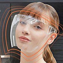 護目鏡隨身鏡 高透明防廚房油煙飛沫沙塵面罩 艾爾莎【TOY2495】