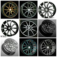 TOYOTA 原廠16吋INNOVA鋁圈搭配瑪吉斯205/60-16輪胎四條一組,限量特賣中。歡迎洽詢