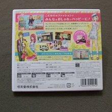 ※現貨『懷舊電玩食堂』《正日本原版、盒裝》【3DS】自我時尚 淑女風範:慾望宣言!GIRLS MODE