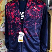 (羽球世家)勝利 Victor 合庫選手款 針織運動外套 中性款 J-00604 B 深藍/黑