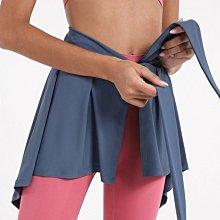 瑜珈服有氧韻律 遮屁屁芭蕾瑜珈服 防尷尬一片式不規則綁帶裙 艾爾莎【TAE8812】