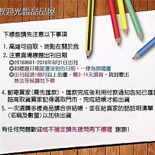 晶品屋【角川漫畫】這個美術社大有問題! (8) 送書套 2018/5/21