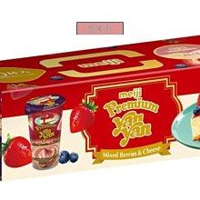 好市多代購-明治洋洋起司莓果餅乾棒 44公克 X 10杯