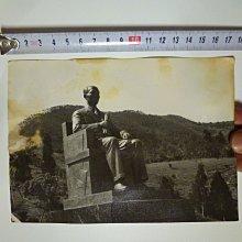 238--已故前總統!!!陳誠(免運費)陳辭修~雕塑相關~原版大張(非常罕見)老照片