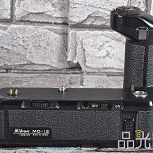 【品光數位】NIKON MD-12 自動捲片器 手把 FOR NIKON FM2 FM3 FM FE #81725