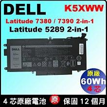 Dell K5XWW 電池 原廠 戴爾 Latitude 5289 2-in-1 P29S001 P29S002 充電器