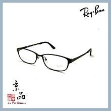 【RAYBAN】RB8716D 1119 霧黑 鈦金屬方框 雷朋光學眼鏡 直營公司貨 JPG 京品眼鏡