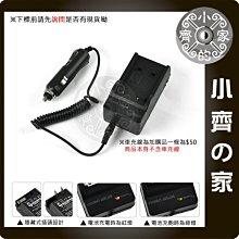 P牌 VBD58,VBD78,VBD98電池 攝影機 座充 充電器 小齊的家