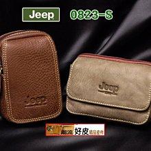潮流好皮-吉普Jeep-0823S經典黃牛皮小腰包.5吋手機包 粗曠風格精緻耐用.保護iphone必備腰包
