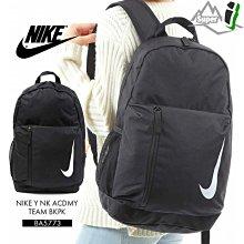 「i」【現貨】Nike 黑色 基本款 Logo 可放水壺 後背包 書包 大勾
