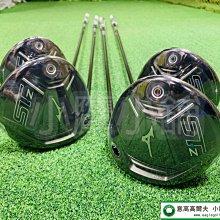 [小鷹小舖] Mizuno Golf ST-Z Driver 美津濃 高爾夫 開球木桿 右手/左手皆有 高速度&低後旋