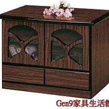 Gen9 家具生活館..胡桃色/柚木色3尺矮櫃-GD#740-4..台北地區免運費!!