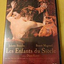 正版日版2區DVD-世紀之愛/戀戀紅塵Les Enfants du Siecle-法國女作家喬治桑與詩人繆塞的愛情,茱麗葉畢諾許Juliette Binoche