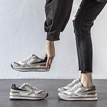休閒鞋DANDT時尚運動風潮流阿甘鞋(21 JUL) 同風格請在賣場搜尋 AL 或 歐美女鞋