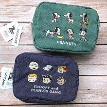 日本 史努比 70周年 復古 刺繡 化妝包 刷具包 萬用包 收納包收納袋 洗漱包盥洗包 旅行出差 Snoopy 生日禮物