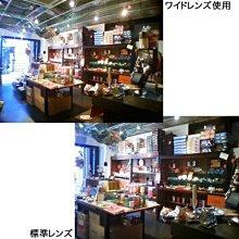 辰果CheyGo SKINA原廠0.67X 廣角微距磁吸雙鏡頭 手機 行車紀錄 平板皆可用 IPHONE