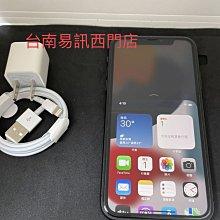 易訊通信(金華店) 二手 Apple iPhone 11 64GB( 黑色) 電池89% 台灣公司貨