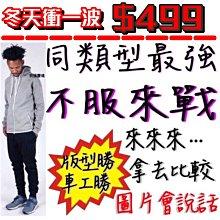 最強獨家 質感防水拉鍊 SKINNY 頂級版型 Jogger Nike Tech Fleece 縮口棉褲 慢跑褲 束口褲