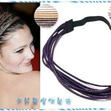 ☆POLLY媽☆歐美claire's金銀蔥鬆緊繩多層次(8~10圈)髮帶~銀/黑色、紫色、咖啡香檳色系
