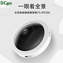 5Cgo【含稅】TP-LINK視訊攝像頭全景360度魚眼遠程手機夜視廣角POE供電吸頂高清家庭602227201442