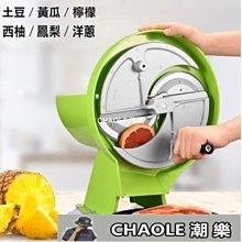 商用水果切片機檸檬土豆果蔬切片器家用手動多功能切菜器廚房神器-店長-ZHENLE百貨