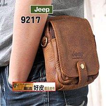 潮流好皮-正品吉普Jeep-F9217經典黃牛皮腰包2色.粗曠風格精緻耐用.保護iphone必備潮包
