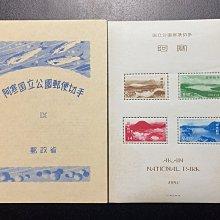 【珠璣園】J5004B-2 日本郵票 - 1950年 阿寒湖國立公園  小全張 1全 SCOTT CV=45