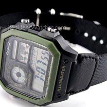 ?夢幻精品屋? 原廠CASIO公司貨~世界時間電子錶 AE-1200WHB-1B