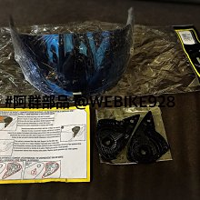 [阿群部品]SCORPION EXO-R1 AIR EXO-1400 AIR 蠍子 安全帽 配件 原廠 電鍍片、電銀、電金、電紫、電藍、墨片、贈 原廠鏡片座