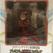日版 正版SEGA 新世紀福音戰士新劇場版Premium ASUKA Figure Ver.1.5 惣流·明日香·蘭格雷