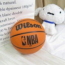 WILSON 維爾遜 NBA DRV系列 七號籃球 橡膠 WTB9300XB07 橘【iSport愛運動】