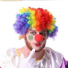 七彩 彩色 爆炸頭(附鼻子) 小丑假髮 小丑配飾 萬聖節 角色扮演/變裝/搞笑裝扮【P55000601】塔克