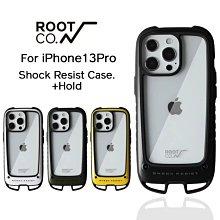 ✅ 現貨 ROOT CO. iPhone 13 mini / Pro / Pro Max 雙掛勾軍規防摔保護殼 喵之隅