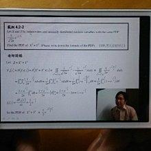 破關!統計學 [函授教學 手機可播](升研究所、轉學考插大、高普考適用)/王杰老師 書+教學影片 雲端課程 非DVD光碟