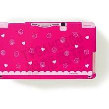 任天堂 Nintendo 3DS Keys Factory保護殼 瑪利歐 碧姬公主(粉紅)【台中恐龍電玩】