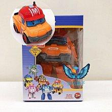 變型機器人 可自由變型成機器人/玩具車 【OU1310】