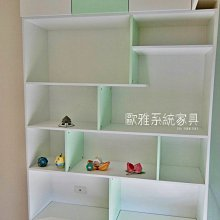 【歐雅系統家具】品味樓中樓 輕鬆實現夢想家 閣樓 小孩房 室內設計