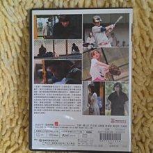 【李歐的二手國片】姚元浩 洪子涵 三振 DVD 下標就賣