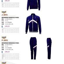(羽球世家)勝利運動外套 J-3892 戴資穎專屬 針織棉外套 王冠系列 Victor 休閒外套