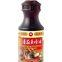 萬家香香菇素蠔油1200G