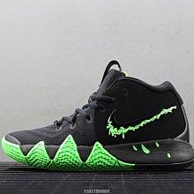 Nike Kyrie 4 黑綠 百搭 經典 中筒 籃球鞋 943806-012 男鞋