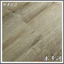 《鴻達木地板》INNOVA系列-本多河