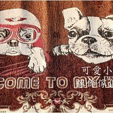 (台中 可愛小舖)歐式可愛風長方形小狗彩繪地墊紅色咖啡色腳踏墊鬥牛犬踏墊居家擺飾浴室門口飯店大門店家門口辦公室補習班