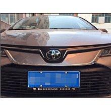 豐田TOYOTA Corolla Altis 2019年 ALTIS 12代 中網飾條 前臉裝飾條 中網標飾條 中網改裝SH雜貨DSAF54