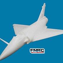 TS同心模型》全新版本 90mm 幻象2000 KIT 白機、空機板 (EPO耐摔材質)