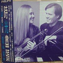 J7148 時光盡頭   小提琴喬瑟芙維契 / 鋼琴諾瓦賽克 / 德國版 保存良好 / 法雅 梅湘 葛利格 巴爾托克作品