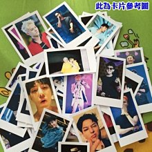 《預購》趙寅成『LOMO卡』 100張(送鐵盒夾子麻繩)另有韓國韓劇偶像周邊寫真海報抱枕明信片卡貼