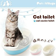【🐱🐶培菓寵物48H出貨🐰🐹】Pet Village《除臭抗菌橢圓形貓砂盆》粉│藍│白色 特價369元(限宅配)