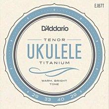 D'Addario EJ87T Tenor 26吋 烏克麗麗弦 半透明 紫色 尼龍弦 - 【黃石樂器】
